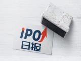 IPO日报 | WeWork最早将于下周公布IPO申请;石油巨头沙特阿美或将重启IPO;食行生鲜获2.5亿元C+轮融资