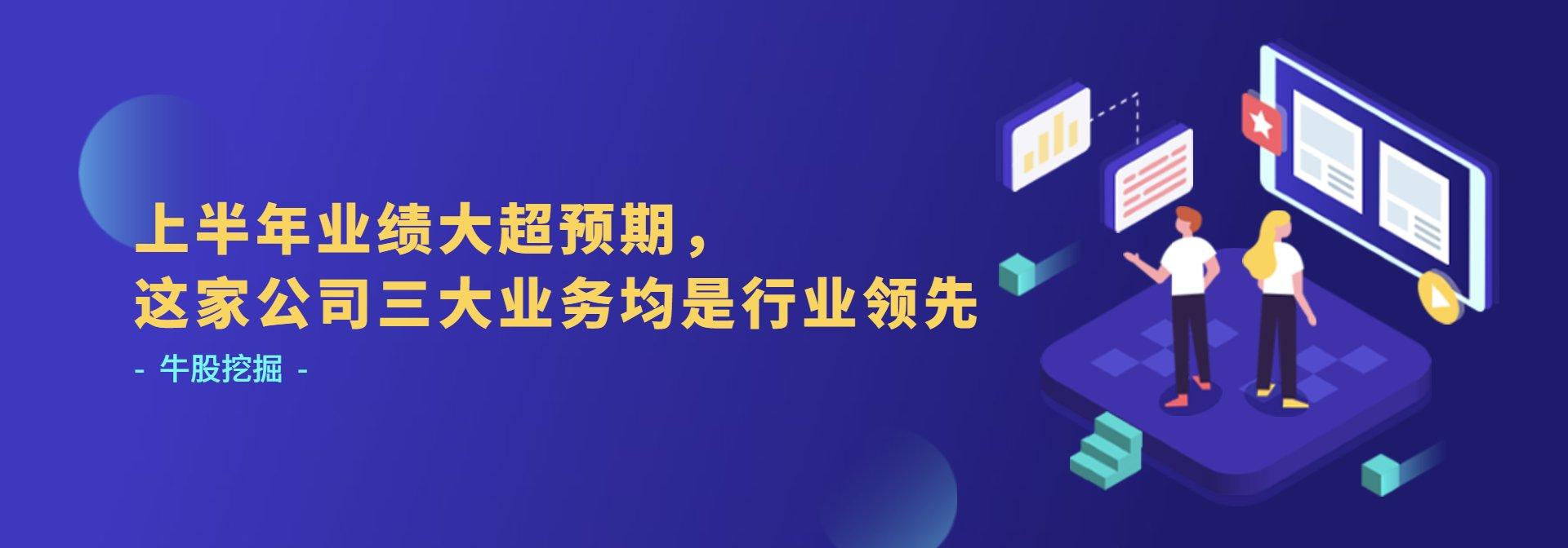 会员首页banner