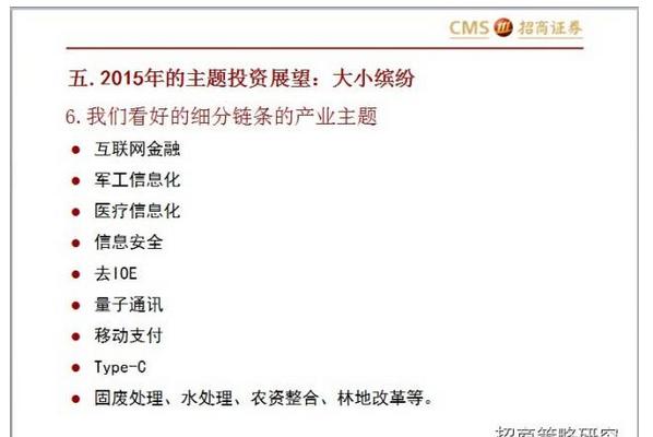 QQ截图20141210074530.png