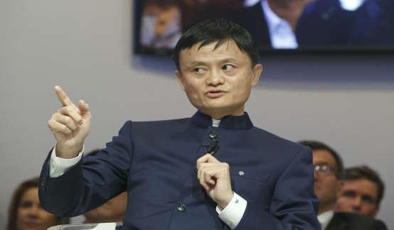 老铁马云来了,阿里投资必过山海关!马化腾、王健林、刘强东早已布局