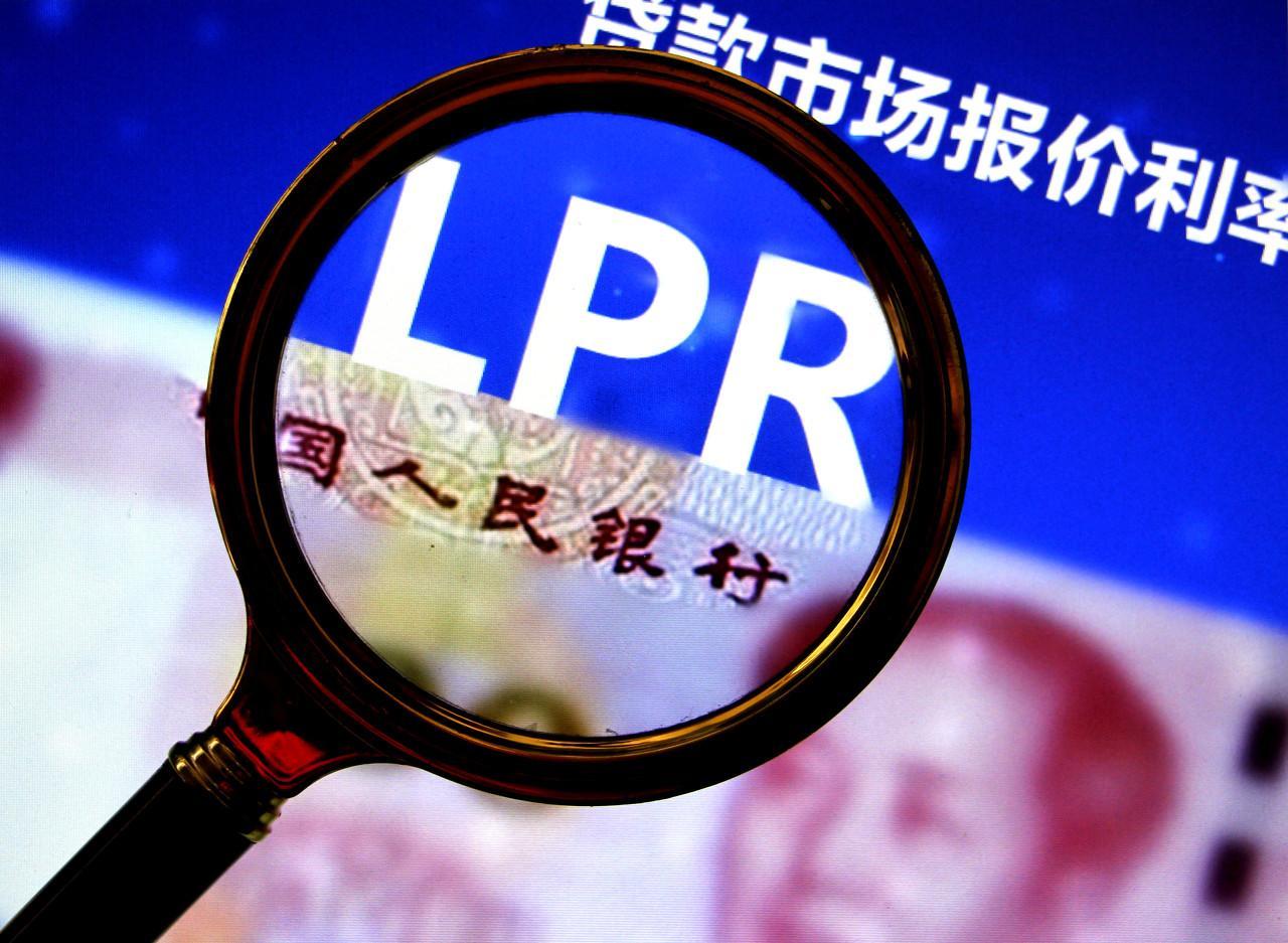 2020年后,影响你房贷高低的LPR究竟是什么东西
