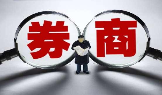 业绩大增股价还跌,东方财富怎么了?