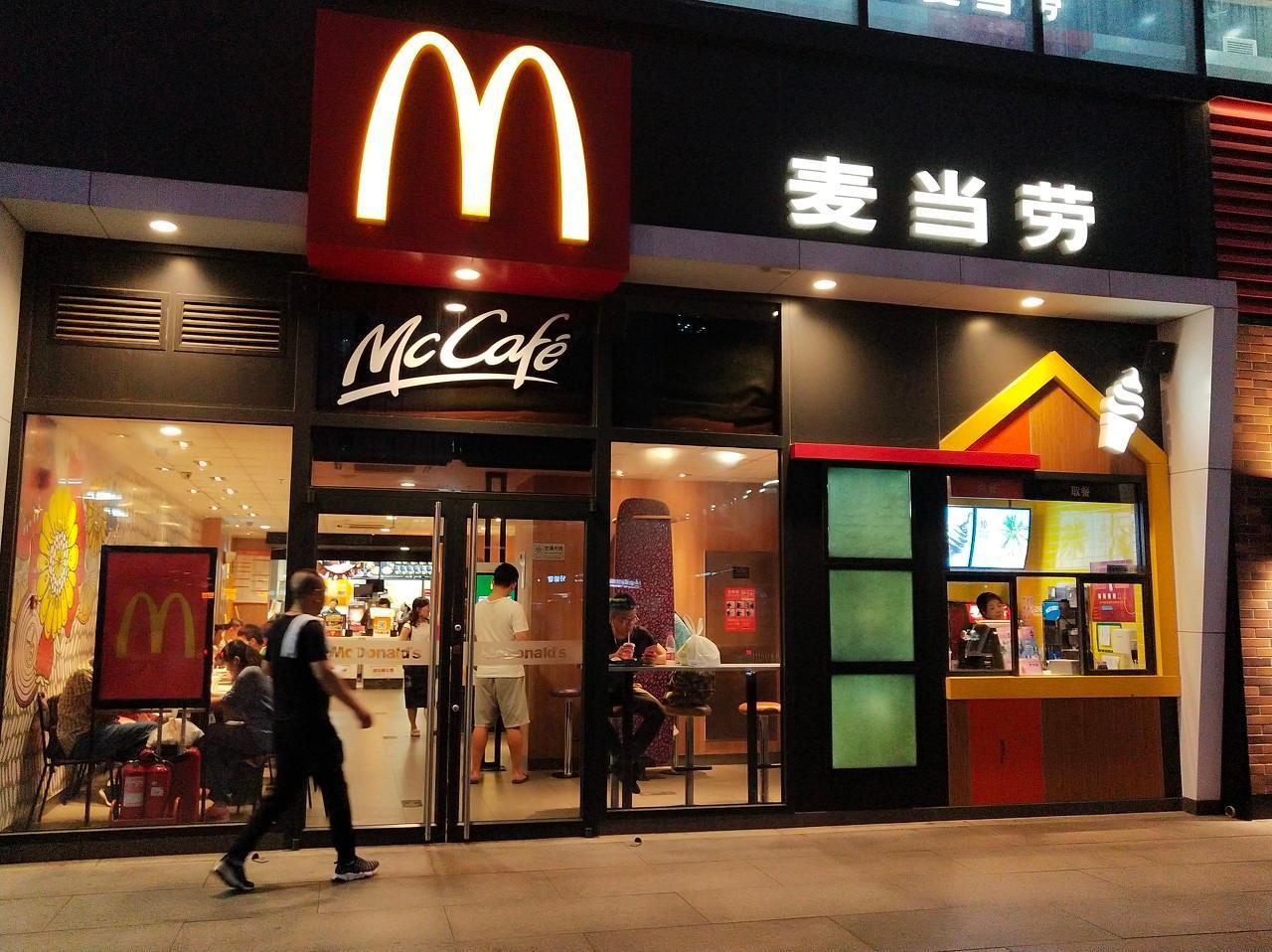 """麦当劳的""""中信往事"""":开店扩张净利润却下滑,谁是22%股权""""接盘侠""""?"""