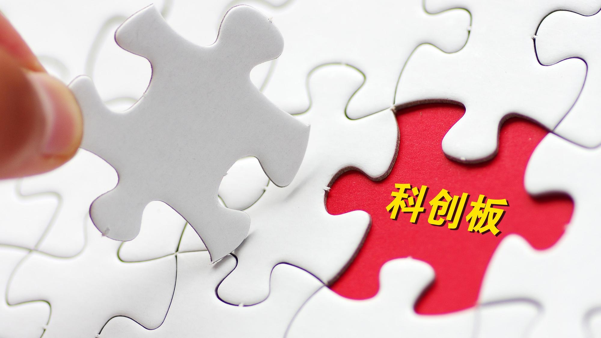 天风证券徐彪:经济体发展源于三大动力,科创板许胜不许败