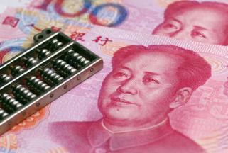 宏观 | 鲁政委:如何理解超储利率十二年首降?