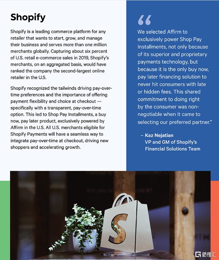 美股掘金 | AFRM: Shopify和亚马逊共同的好基友插图3