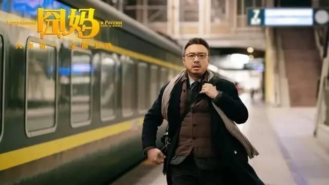 欢喜传媒(1003.HK)与字节跳动全面战略合作,《囧妈》已获超1.8亿人次观看