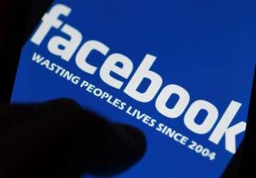 Facebook:一個慢慢陷入泥潭的公司