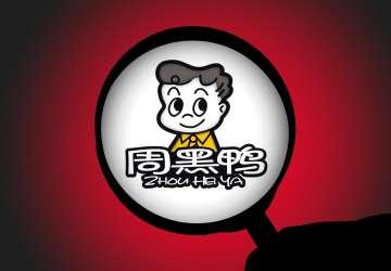 周黑鸭(1458.HK)大涨20%,启动特许经营模式,市场逻辑变了?