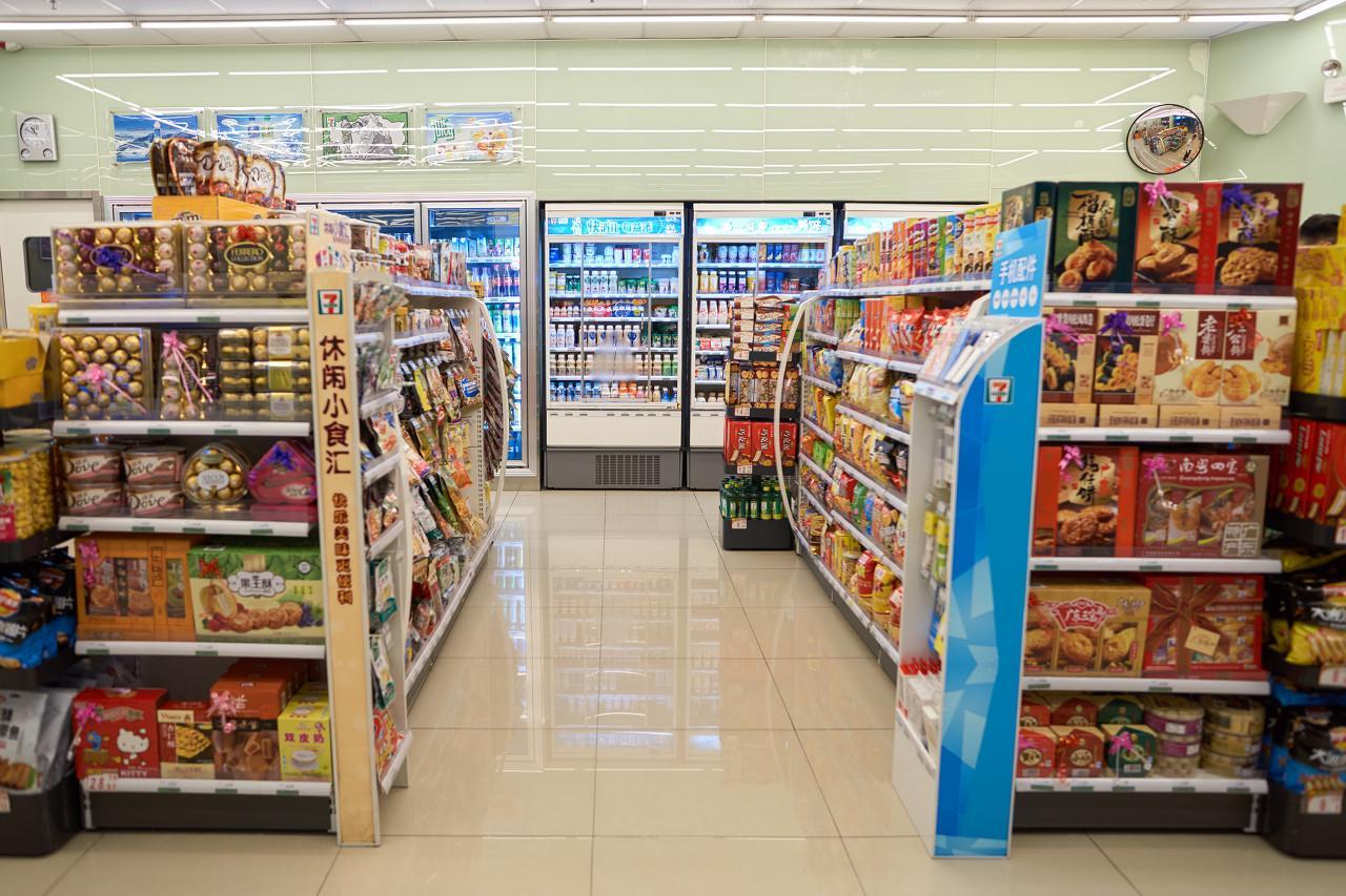 2020年疫情影响下的用户消费指数趋势报告