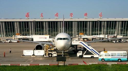 上海机场(600009):Q3业绩承压明显,但不改长期成长逻辑