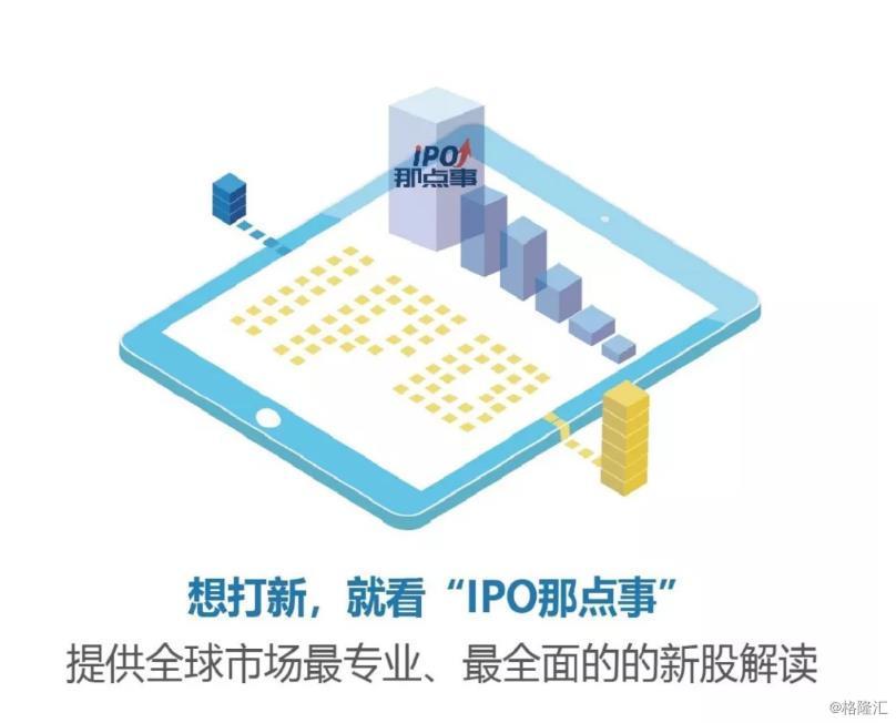 ipo图片网站用 开头.jpg