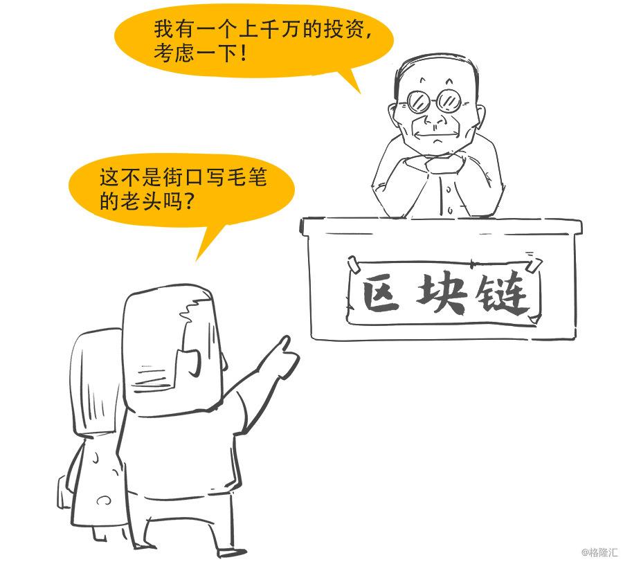 20181204假货经济_26.jpg