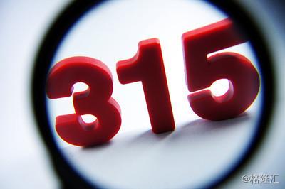 131684444653356486.jpg
