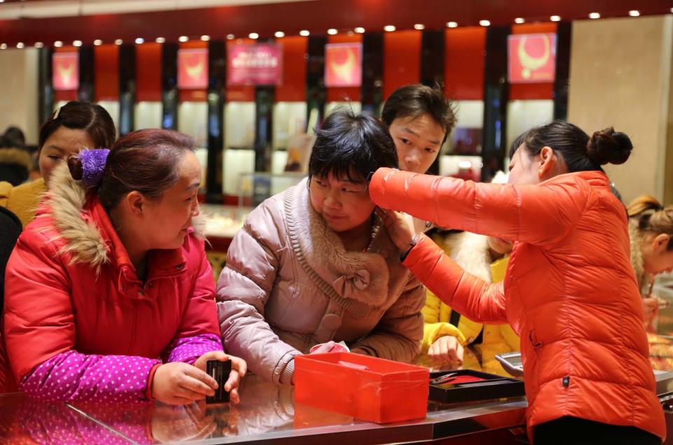 中国大妈发家史:你大妈是怎样炼成的