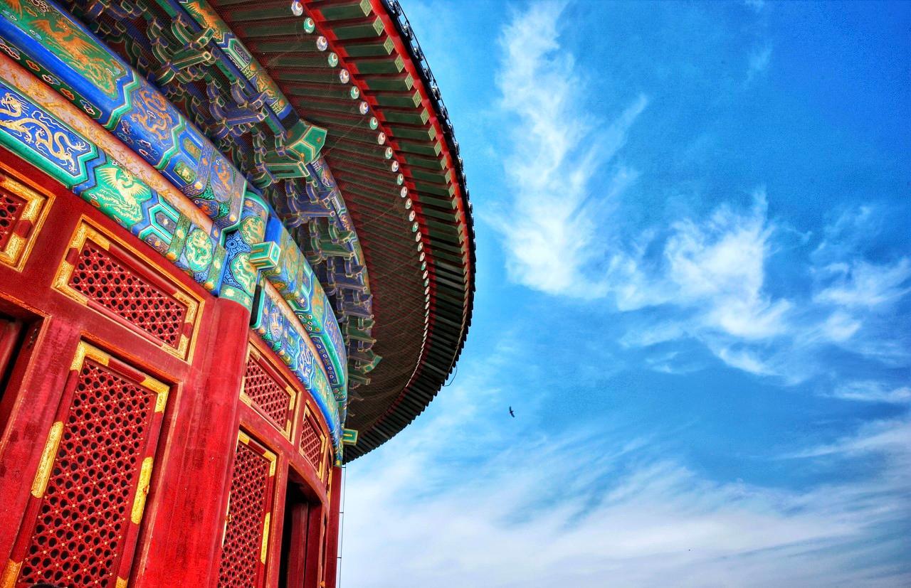 中国资产凭什么吸引外资?