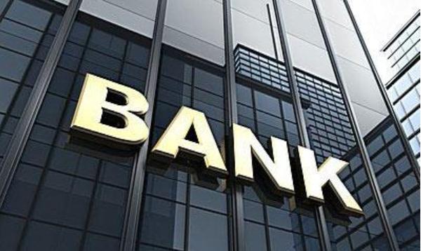 拥抱银行股吧:2021年顶流基金都在买