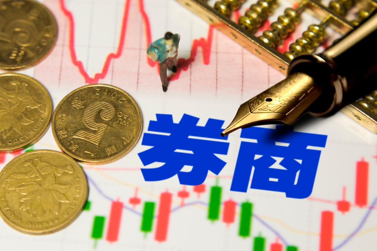 券商中报综述:盈利回升,增量催化可期