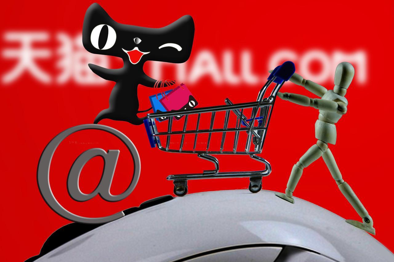 天猫超市拿下茅台 1499元的飞天真来了!