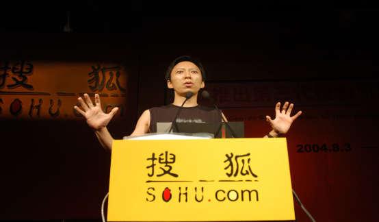 """""""长跑选手""""张朝阳 :搜狐Come Back"""