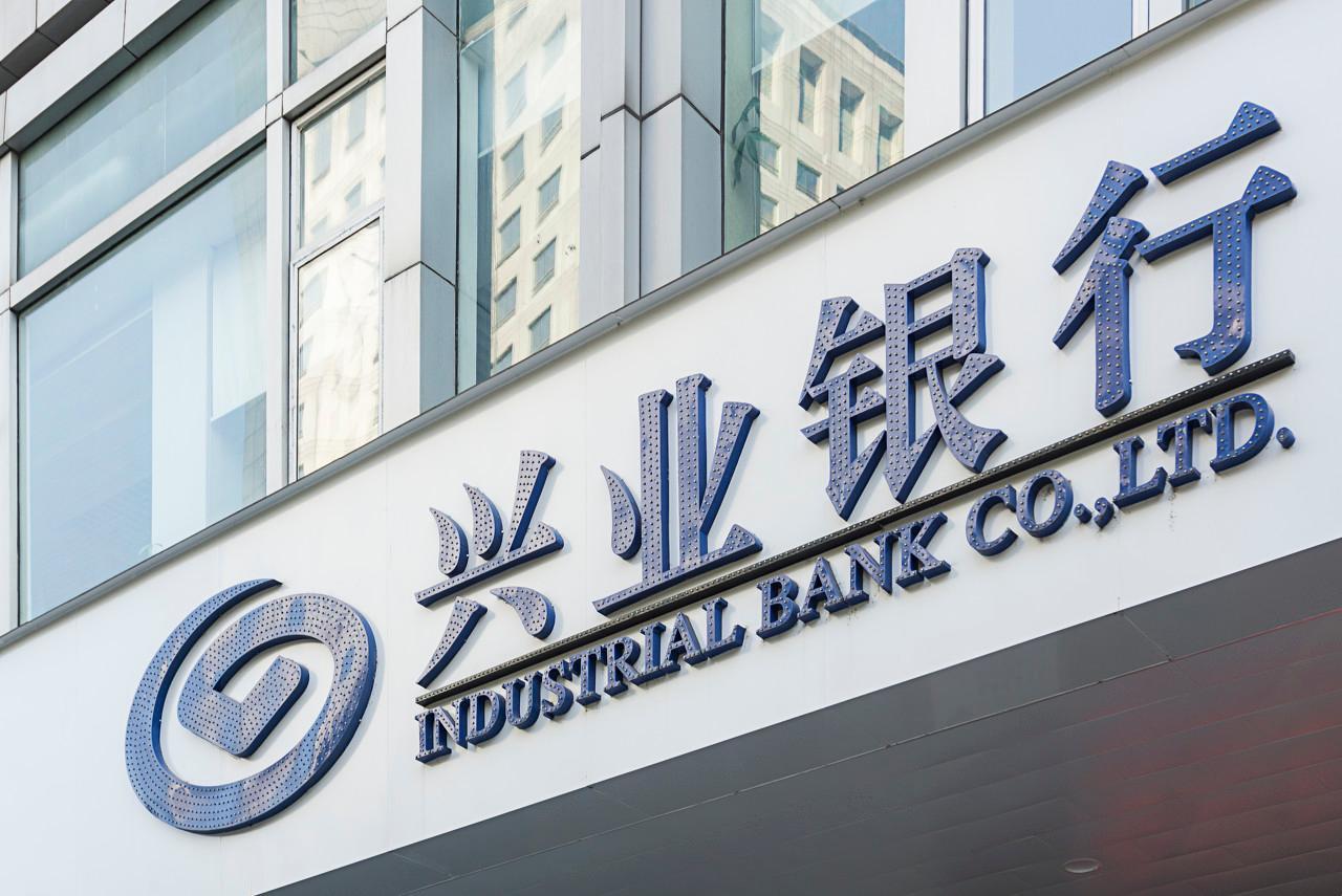 【申万宏源】兴业银行三季报点评:业绩表现超预期,资产质量持续向好