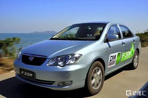 新能源汽车的第一枚弃子插图3