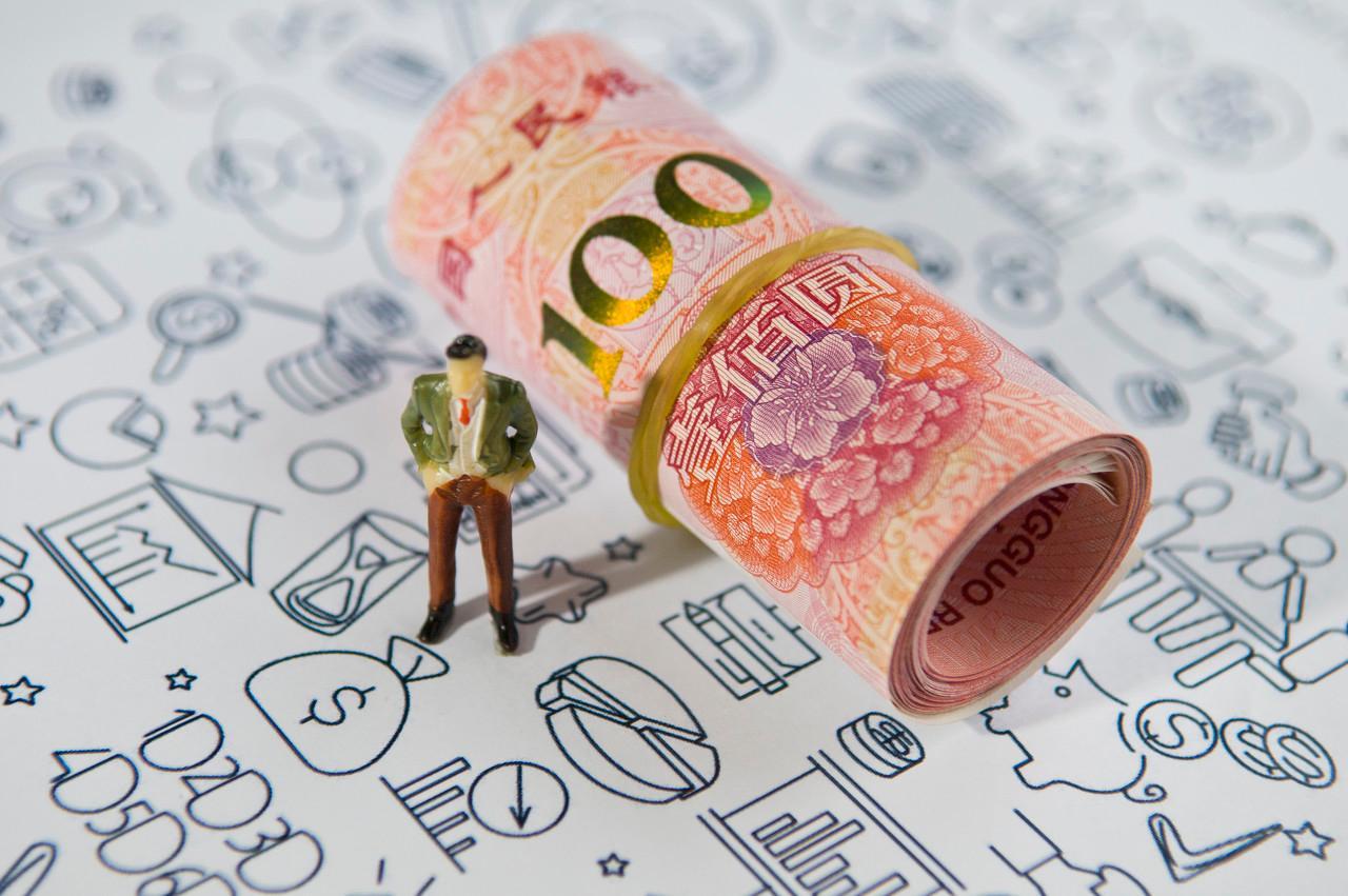 """人民币国际化的策略转变:从旧""""三位一体""""到新""""三位一体"""""""