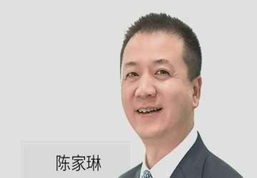 世诚投资陈家琳:价值投资如何才能接地气? | 大咖面对面