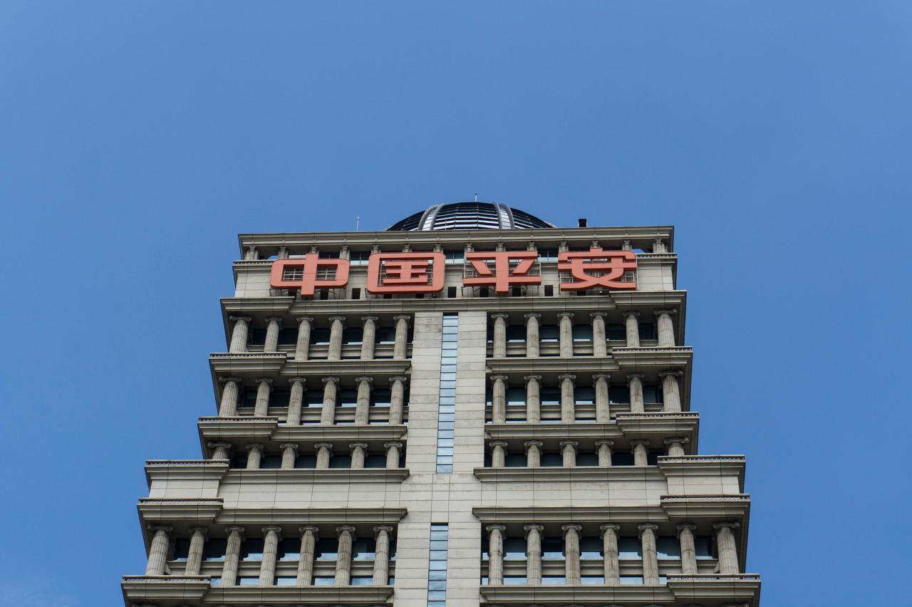 格隆汇2020下注中国十大核心资产之五:中国平安(601318.SH)
