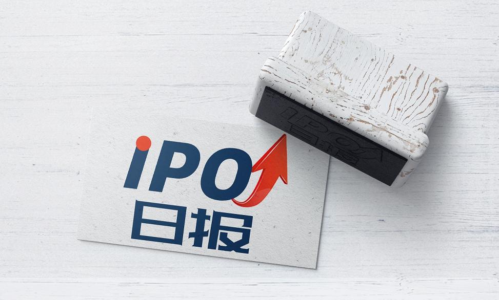 IPO日报   中烟国际过聆讯;新力控股正式赴港IPO;SpaceX完成两轮总计10.22亿美元融资