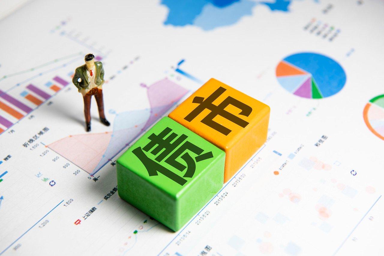 【中信研究】标准化债权类资产认定规则: 坚持实质重于形式,防风险是监管核心