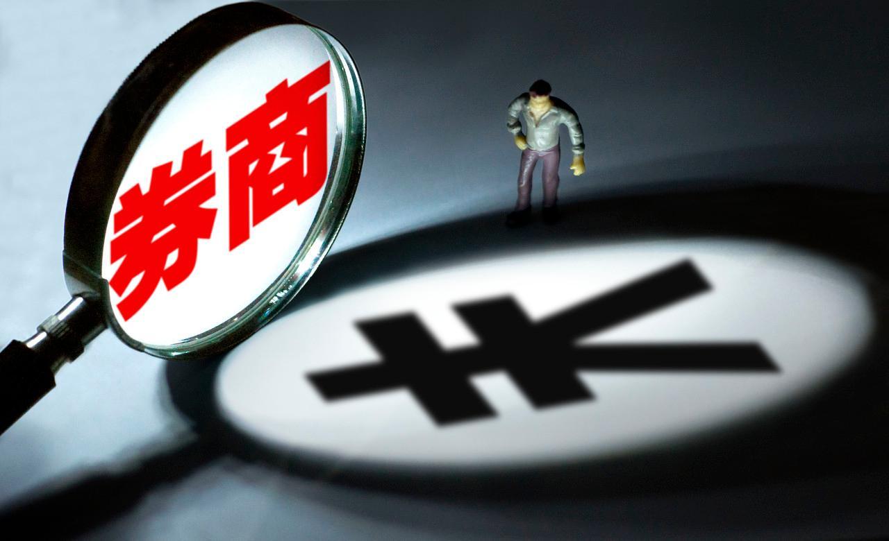 中国券商的杠杆提升之路