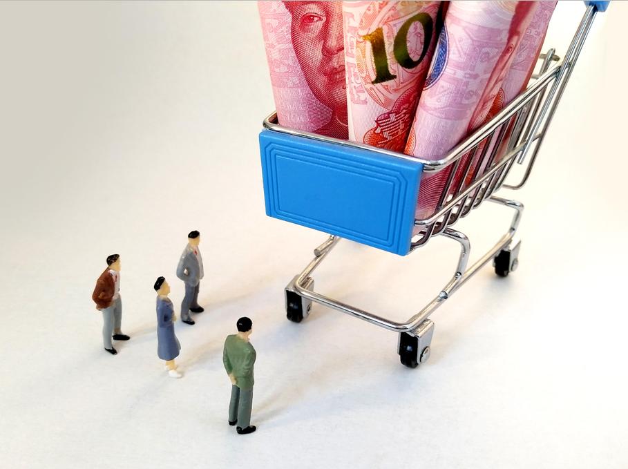 A股掀起回购潮,伊利股份前三季度已回购58亿元