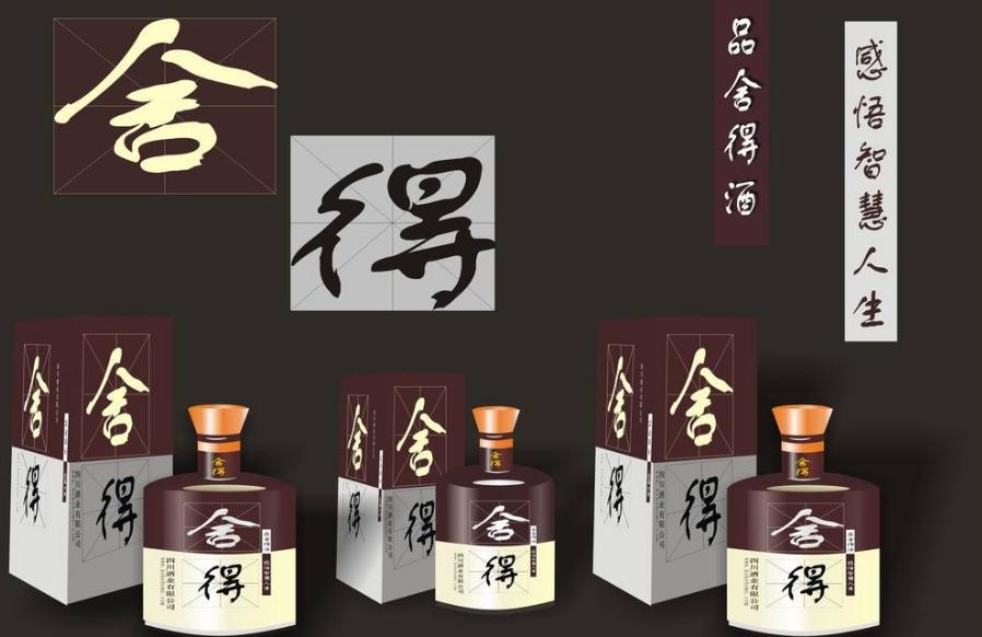 """舍得酒业大跌9%,全是第一大股东遭司法冻结的""""锅""""?"""
