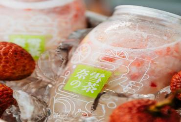 【奈雪系列之三】新式茶饮第一股,奈雪的茶值多少钱?