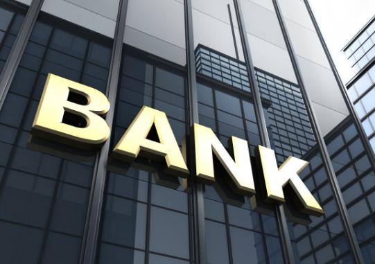 监管趋严中小银行如何开展资金业务