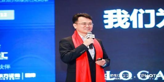 龙光地产行政总裁赖卓斌:我们为何如此看好粤港澳大湾区?