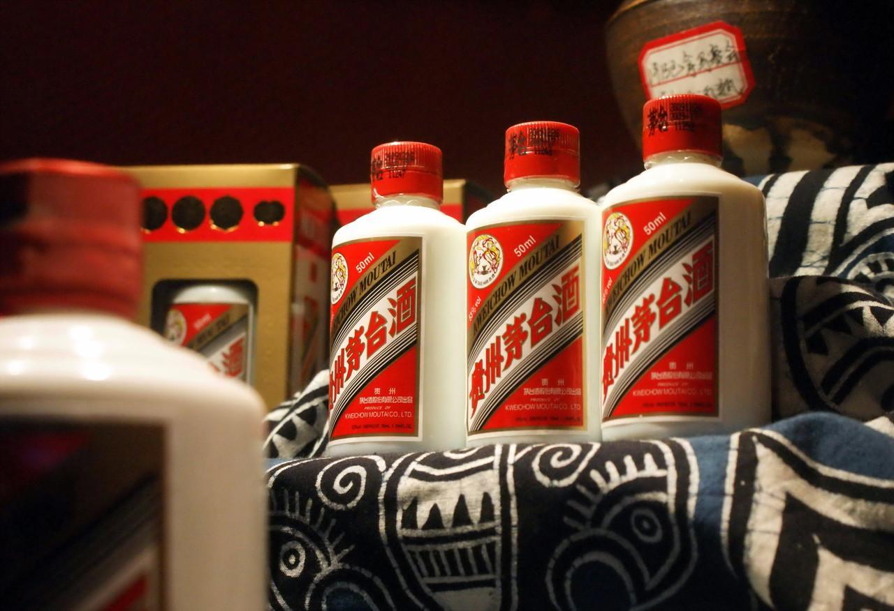 早报 | 茅台董事长:酒是拿来喝的,不是拿来炒的;iPhone11预售量暴增480%;迪士尼CEO退出苹果董事会