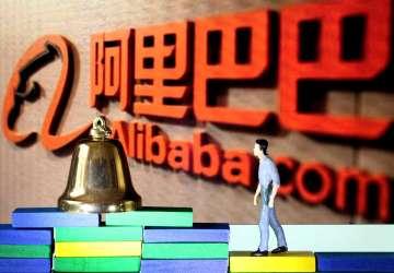 需求强劲 阿里巴巴提前半天结束新股认购
