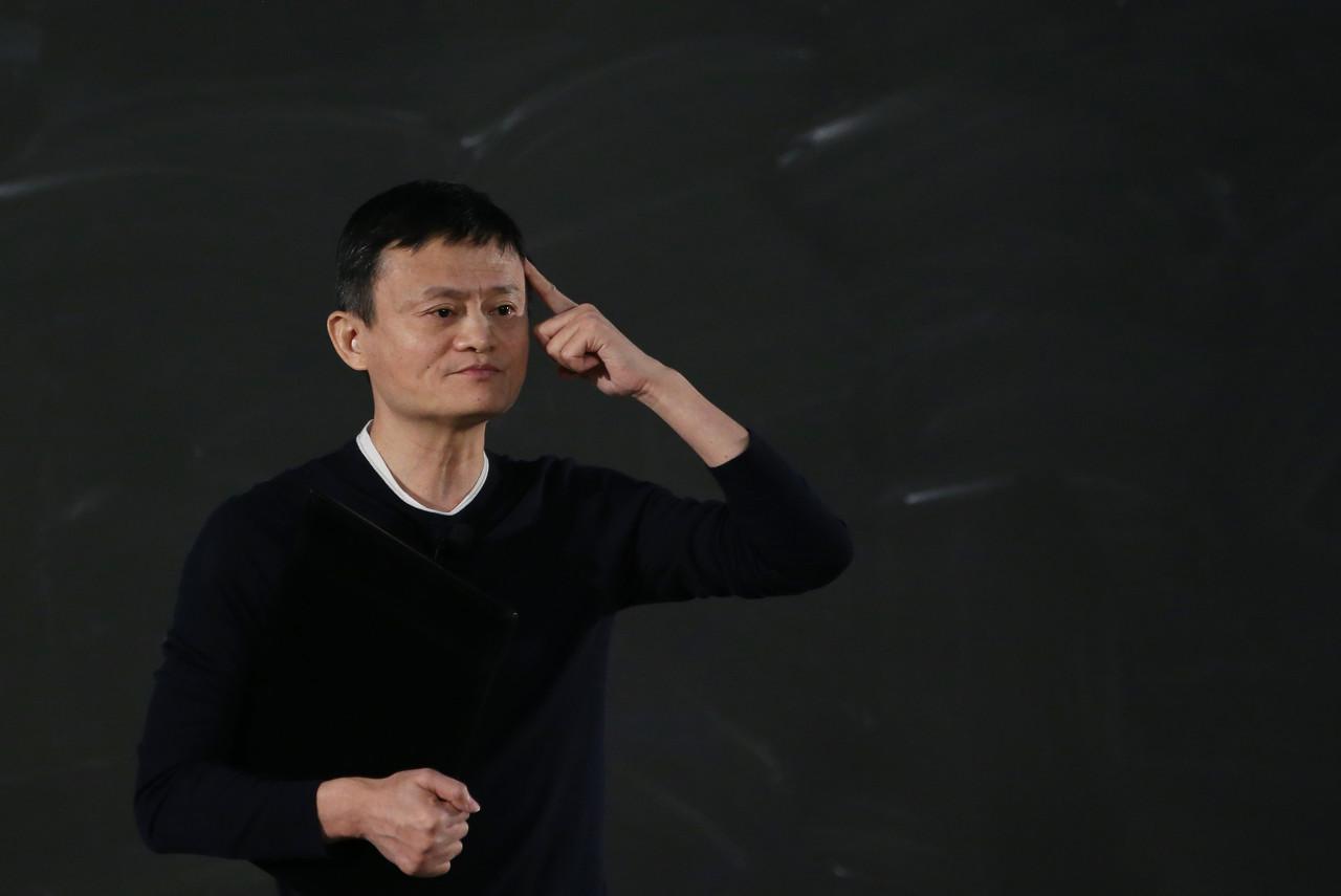 早报 | 马云今日卸任!万达反腐,王健林开会怒斥半小时;联通和电信5G共建共享;苹果回应违反中国劳动法