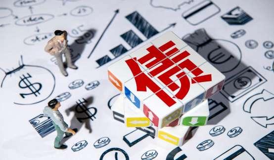 【华创宏观】再融资债变化的十个细节