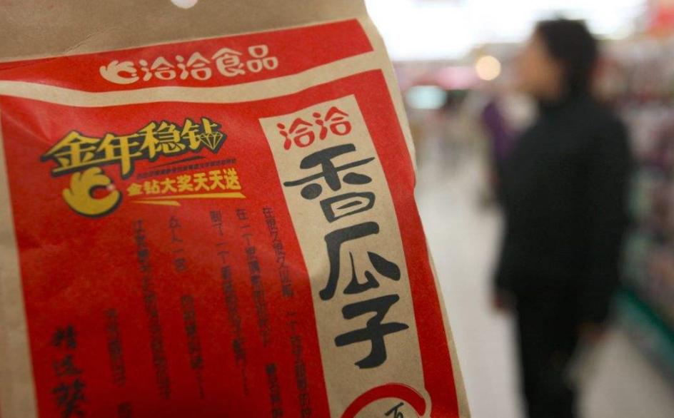"""洽洽食品上半年净利增长近3成,坚果炒货的""""生意经""""好做吗?"""