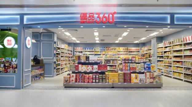 优品360(02360.HK)上市5月涨200%,港休闲食品零售商前景几何?