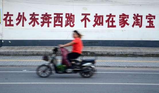 从4310个淘宝村的分布,发现中国城镇化的一个秘笈