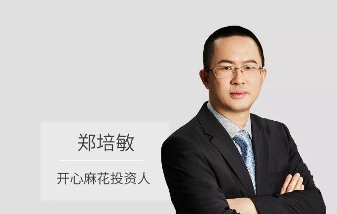 开心麻花投资人郑培敏:文化行当里,别投文化人?