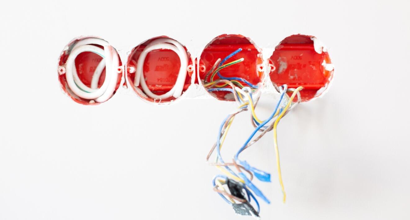 IPO探雷   电缆生产商——久盛电气