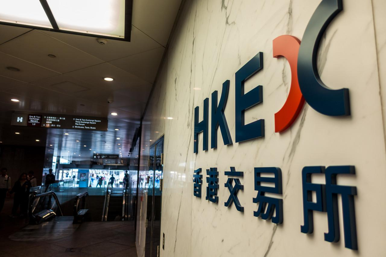 资本中国:沪深港交易所竞和