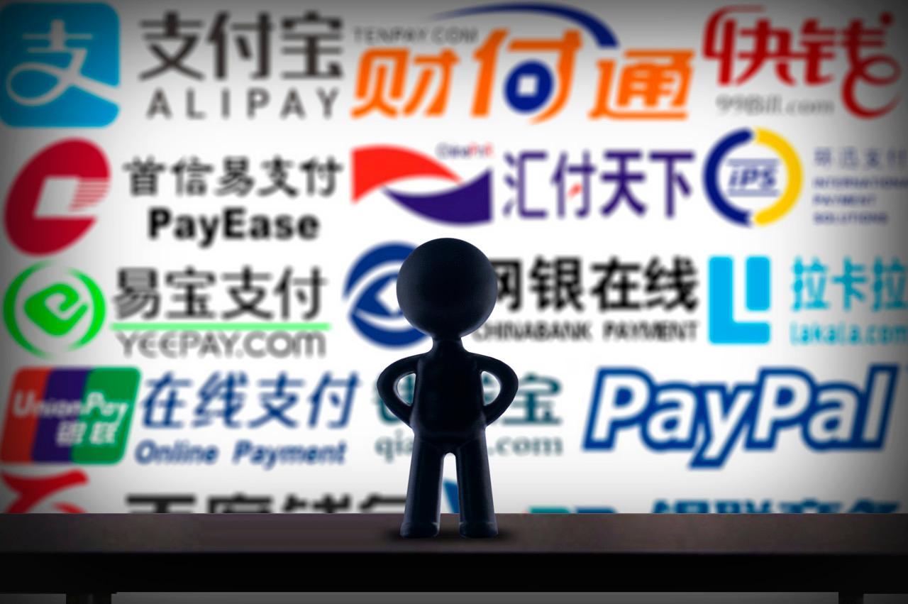 中国人抢滩海外支付市场,谁能成为最后赢家?