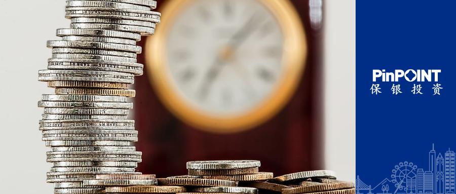 保银投资:货币政策会进一步收紧吗?