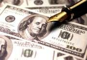 美联储宣布利率不变!美元大跌黄金飙升,A50期货拉升!中国央行怎么做?